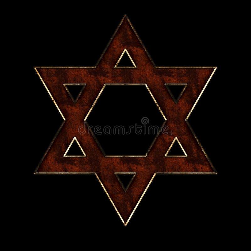 Κόκκινο αστέρι BlueMetal απεικόνισης του βασιλιά Δαβίδ στοκ εικόνες με δικαίωμα ελεύθερης χρήσης