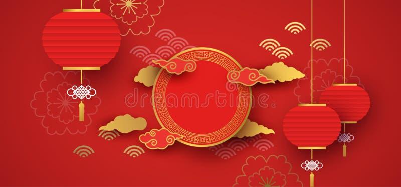 Κόκκινο και χρυσό πρότυπο υποβάθρου papercut κινεζικό ελεύθερη απεικόνιση δικαιώματος