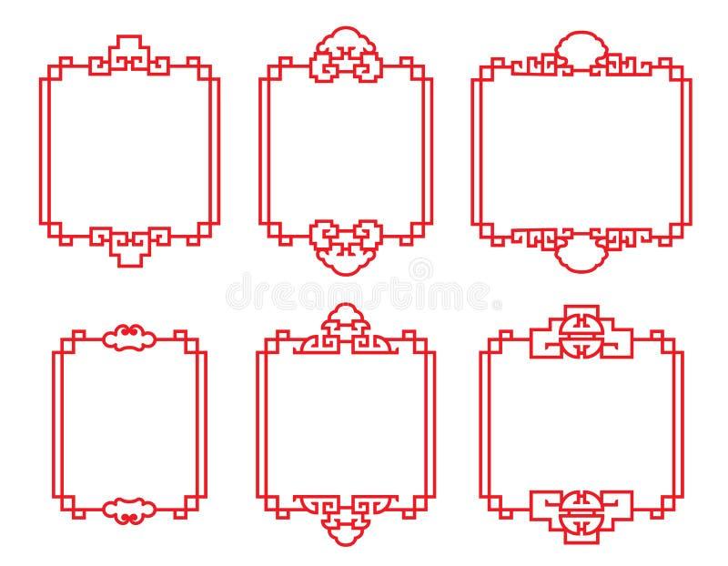 Κόκκινο παραδοσιακού κινέζικου καθορισμένο σχέδιο τέχνης πλαισίων διανυσματικό διανυσματική απεικόνιση