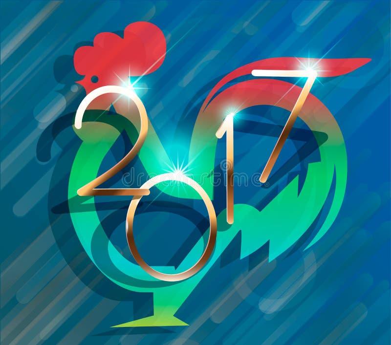 Κόκκινο πουλί κοκκόρων κοκκόρων Νέο κινεζικό ημερολόγιο συμβόλων κειμένων έτους Χαριτωμένος αστείος χαρακτήρας κινούμενων σχεδίων ελεύθερη απεικόνιση δικαιώματος