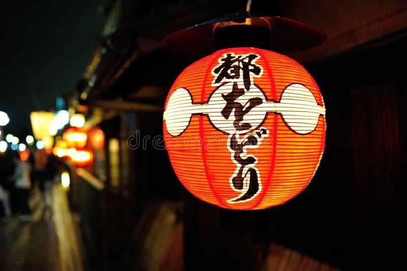 Κόκκινο φανάρι εγγράφου Gion στοκ εικόνες με δικαίωμα ελεύθερης χρήσης