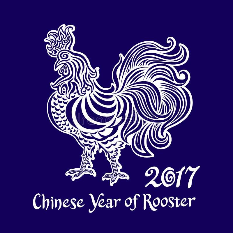 Κόκκορας - σύμβολο του 2017 κινεζικό zodiac σημαδιών Γραφικό στοιχείο για το νέο σχέδιο έτους Διανυσματική ανασκόπηση ελεύθερη απεικόνιση δικαιώματος