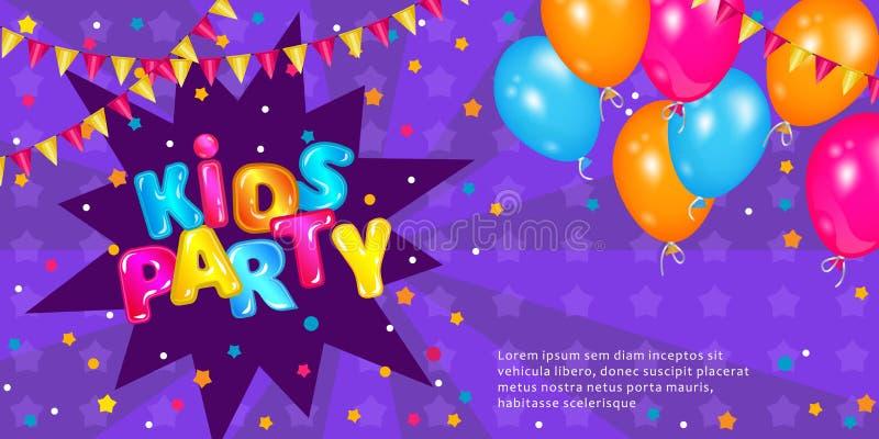 Κόμμα παιδιών - πορφυρό σχέδιο εμβλημάτων πρόσκλησης με την πηγή διασκέδασης απεικόνιση αποθεμάτων