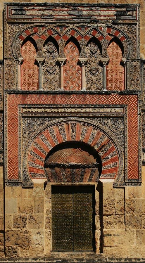 Κόρδοβα de mezquita στοκ φωτογραφίες