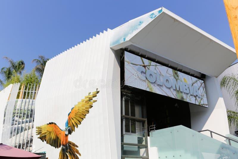 Κόσμος EXPO Μιλάνο στοκ εικόνες