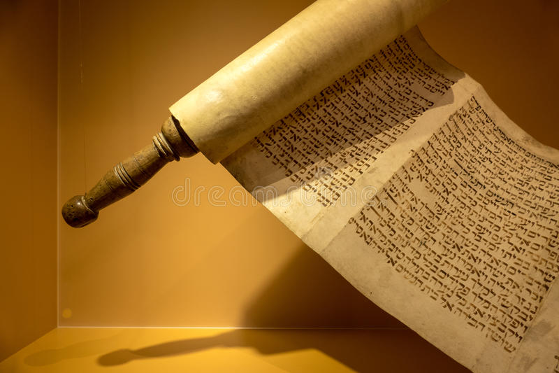 Κύλινδρος με το εβραϊκό κείμενο στοκ φωτογραφίες