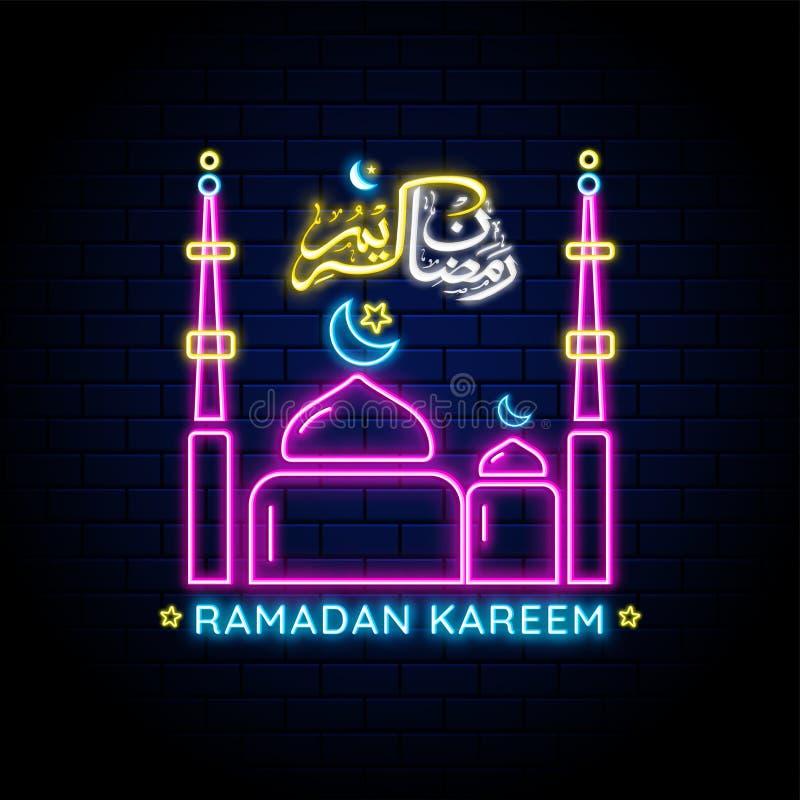 Λάμποντας απεικόνιση Colorfull του μουσουλμανικού τεμένους και αραβικό κείμενο καλλιγραφίας Ramadan Kareem ελεύθερη απεικόνιση δικαιώματος