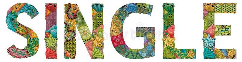 Λέξη ΕΝΙΑΙΑ Διανυσματικό διακοσμητικό αντικείμενο zentangle για τη διακόσμηση διανυσματική απεικόνιση