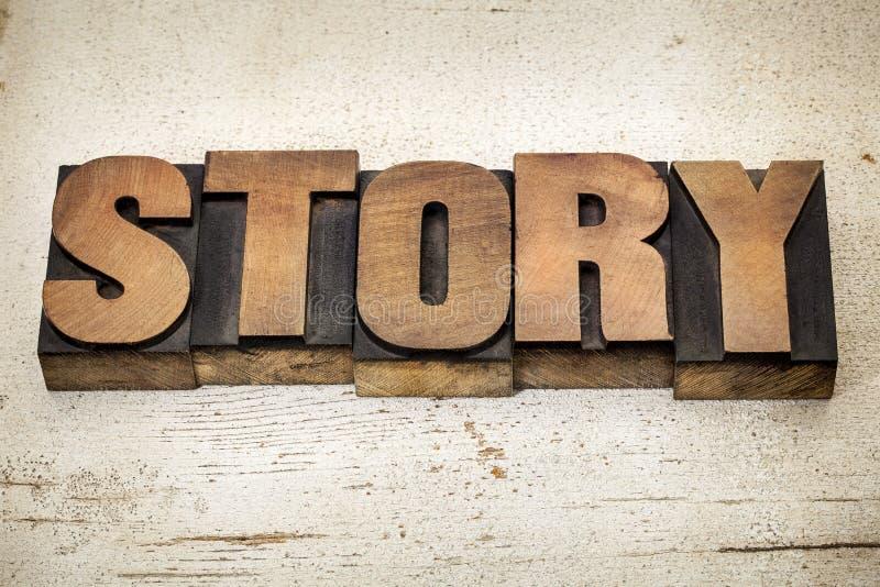 Λέξη ιστορίας στον ξύλινο τύπο στοκ εικόνες