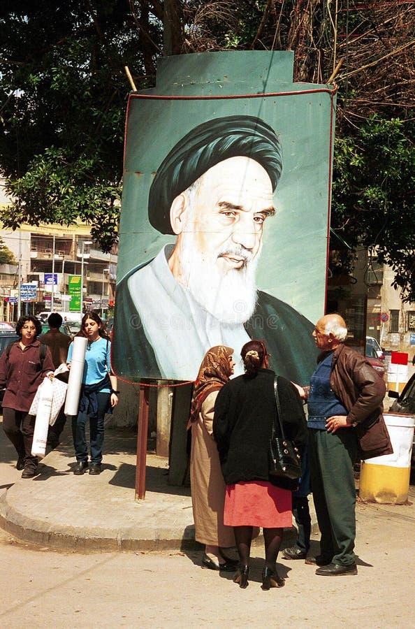 Λίβανος στοκ φωτογραφία με δικαίωμα ελεύθερης χρήσης