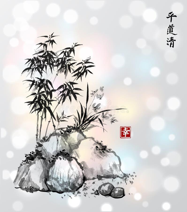 Λίγο δέντρο μπαμπού και άγρια ορχιδέα στους βράχους απεικόνιση αποθεμάτων