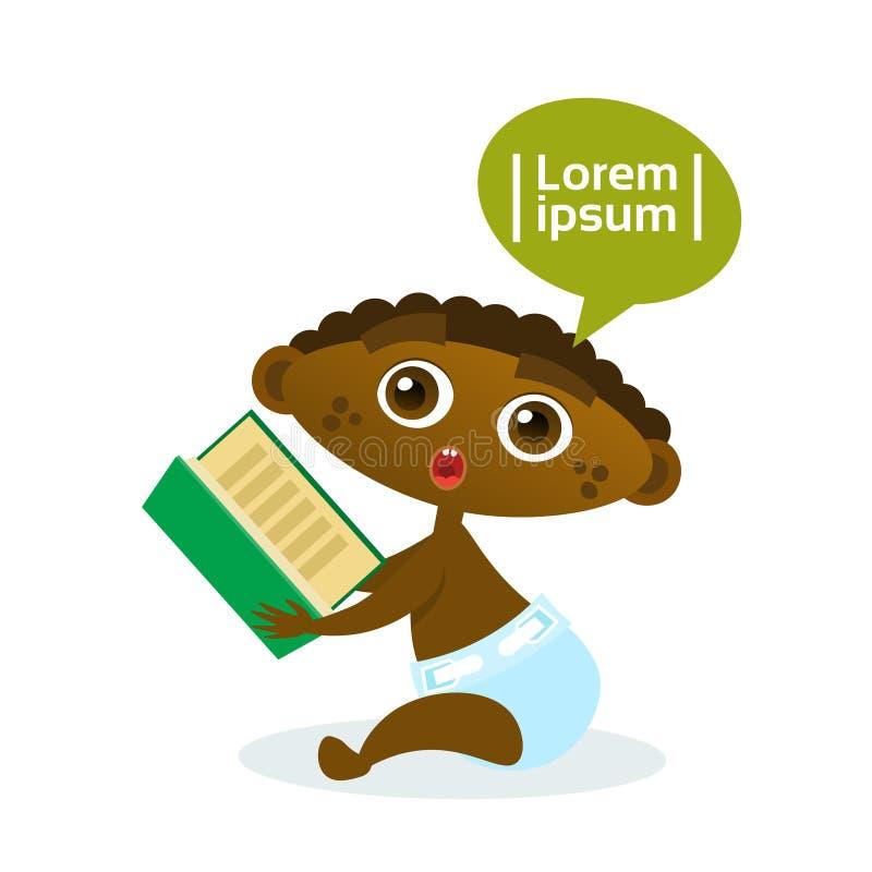 Λίγο χαριτωμένο παιδί βιβλίων ανάγνωσης αγοράκι διανυσματική απεικόνιση