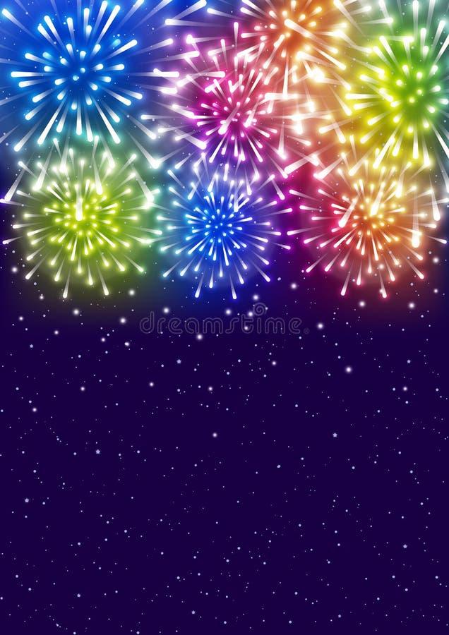 Λαμπρά πυροτεχνήματα ουράνιων τόξων στο έναστρο υπόβαθρο ουρανού για το σχέδιό σας διανυσματική απεικόνιση
