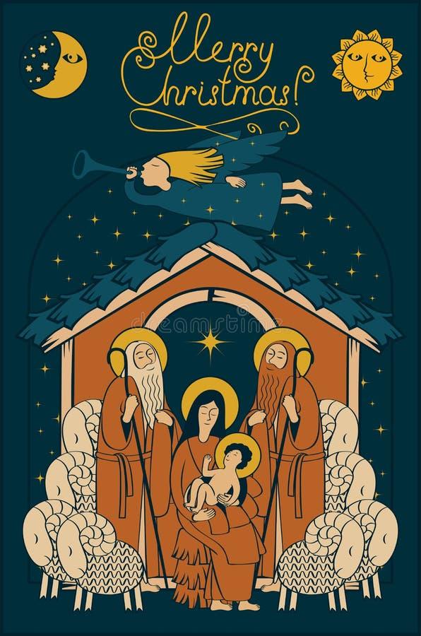 Λατρεία των μάγων διάνυσμα σκηνής nativity απεικόνισης Χριστουγέννων διανυσματική απεικόνιση