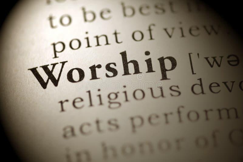 Λατρεία στοκ φωτογραφία με δικαίωμα ελεύθερης χρήσης