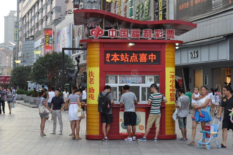 Λαχειοφόρος αγορά ευημερίας της Κίνας στοκ εικόνες με δικαίωμα ελεύθερης χρήσης