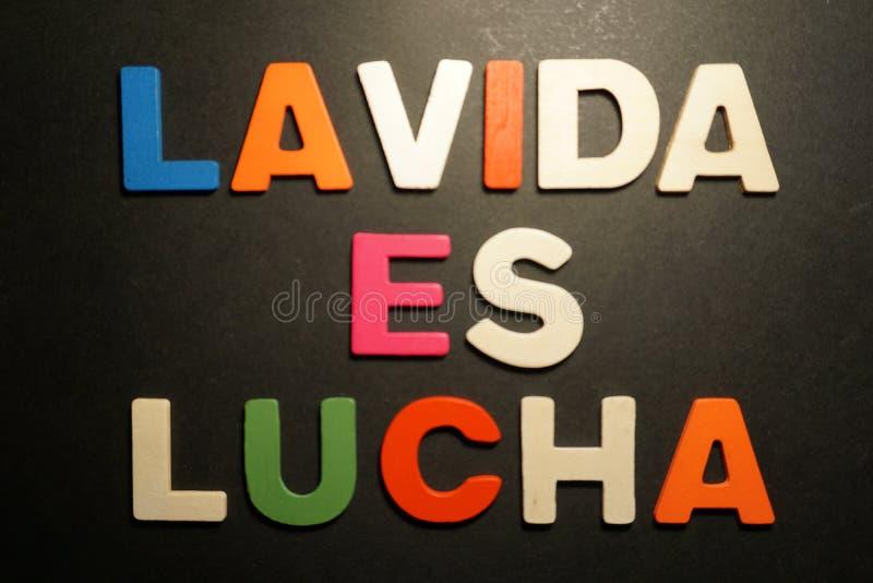 Λα Vida ES Lucha στοκ φωτογραφία με δικαίωμα ελεύθερης χρήσης