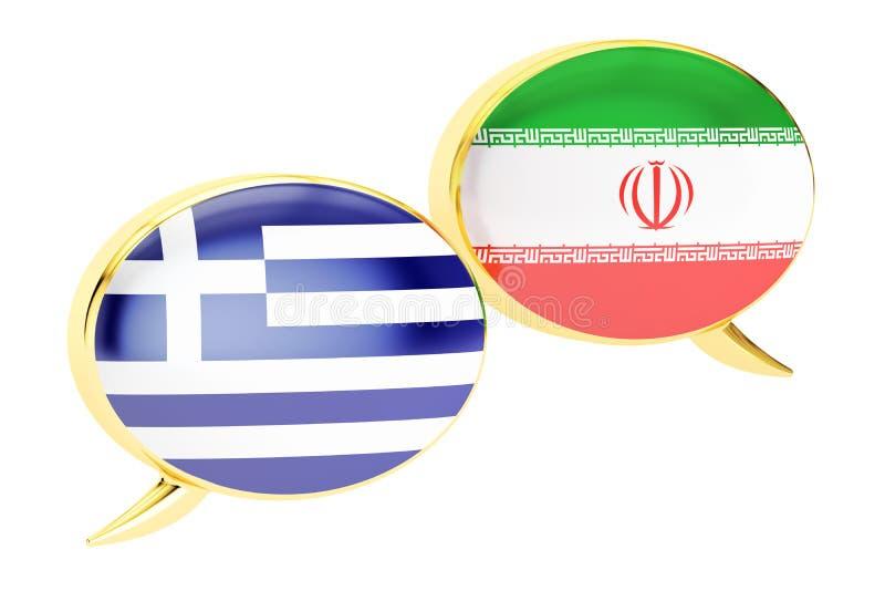Λεκτικές φυσαλίδες, ιρανικός-ελληνική έννοια μεταφράσεων τρισδιάστατη απόδοση διανυσματική απεικόνιση