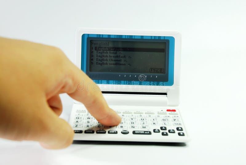 λεξικό ηλεκτρονικό στοκ φωτογραφία με δικαίωμα ελεύθερης χρήσης
