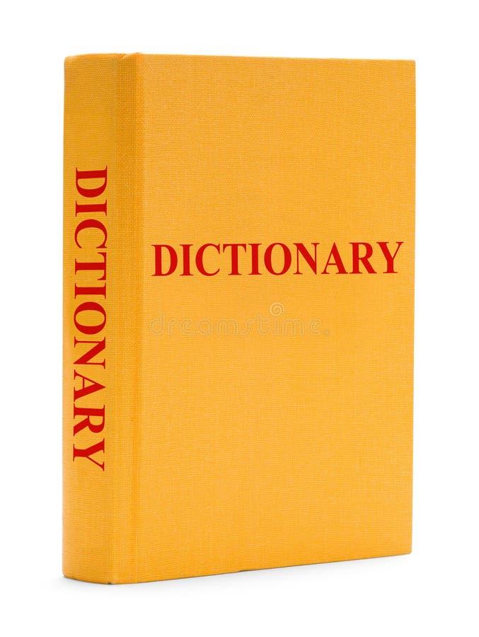Λεξικό κατακόρυφα στοκ εικόνα με δικαίωμα ελεύθερης χρήσης