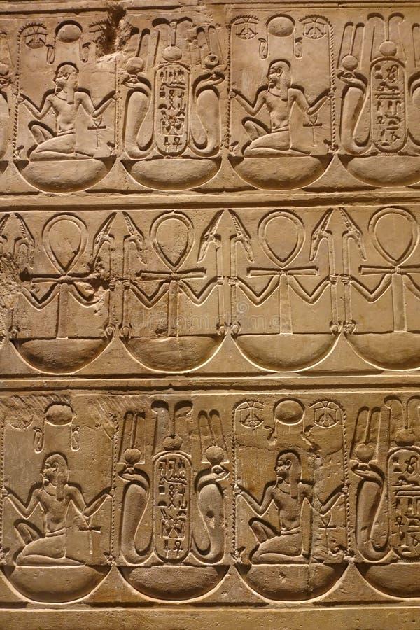 Λεπτομέρεια αρχαίου Hieroglyphics στοκ εικόνες