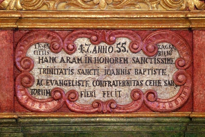 Λεπτομέρεια του βωμού στο παρεκκλησι Αγίου Roch, Ζάγκρεμπ στοκ εικόνα