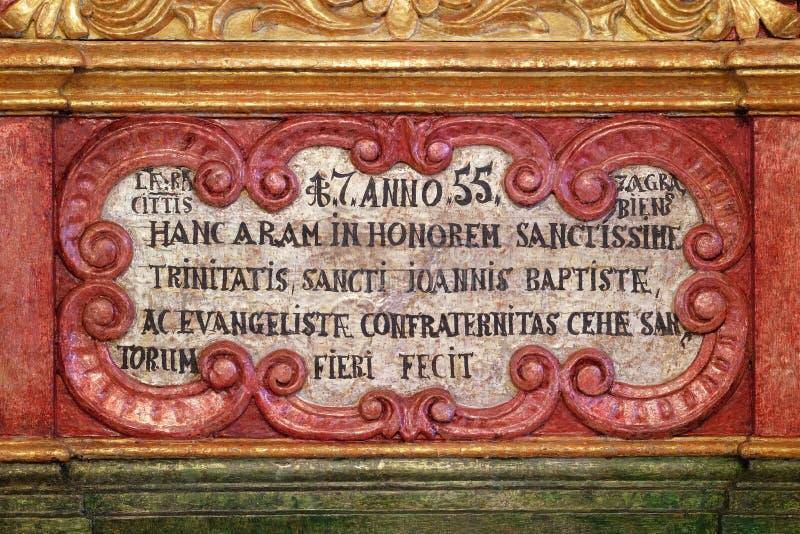 Λεπτομέρεια του βωμού στο παρεκκλησι Αγίου Roch, Ζάγκρεμπ στοκ φωτογραφία με δικαίωμα ελεύθερης χρήσης