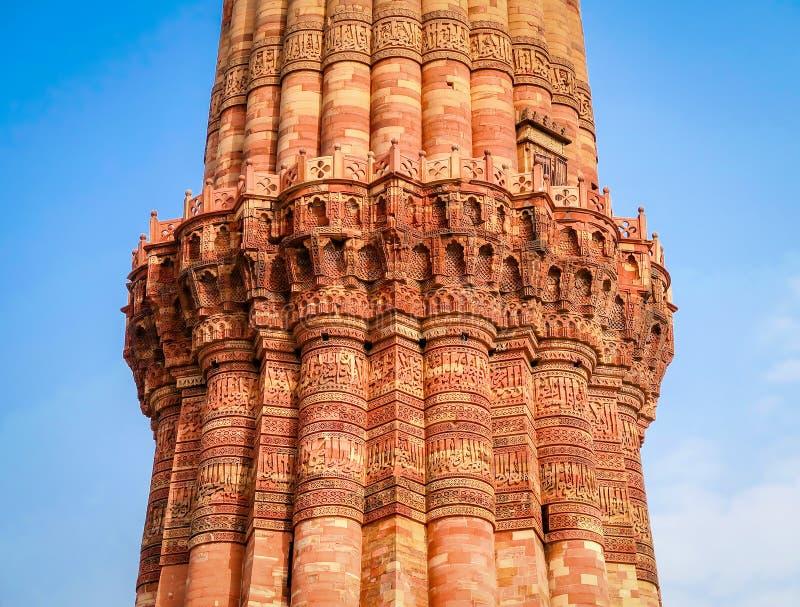 Λεπτομέρεια του Qutub Minar, περιοχή παγκόσμιων κληρονομιών της ΟΥΝΕΣΚΟ σε νέο Del στοκ εικόνες με δικαίωμα ελεύθερης χρήσης