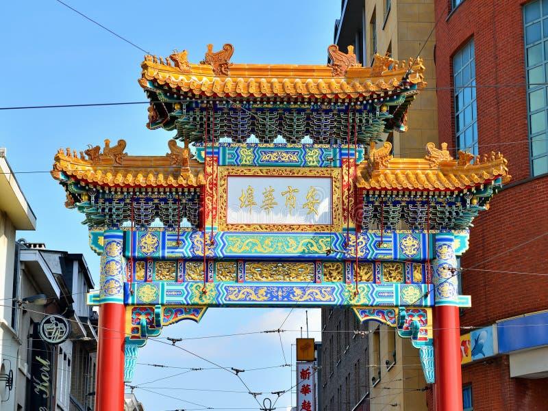 Λεπτομέρειες της εισόδου σε Chinatown στην Αμβέρσα στοκ εικόνα