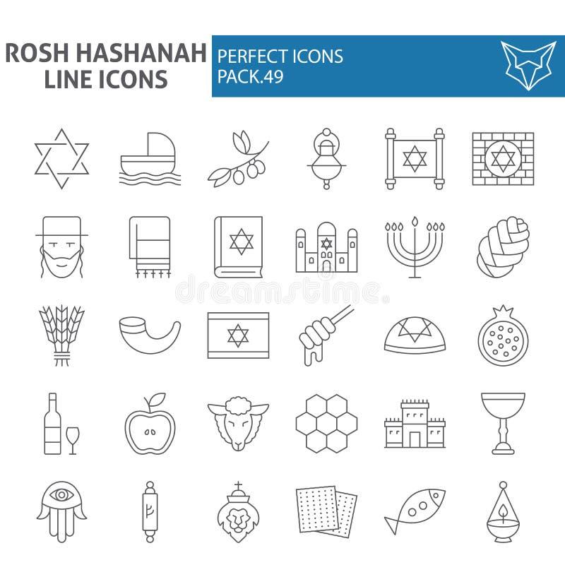 Λεπτό σύνολο εικονιδίων γραμμών Hashanah Rosh, συλλογή συμβόλων tova shana, διανυσματικά σκίτσα, απεικονίσεις λογότυπων, σημάδια  απεικόνιση αποθεμάτων