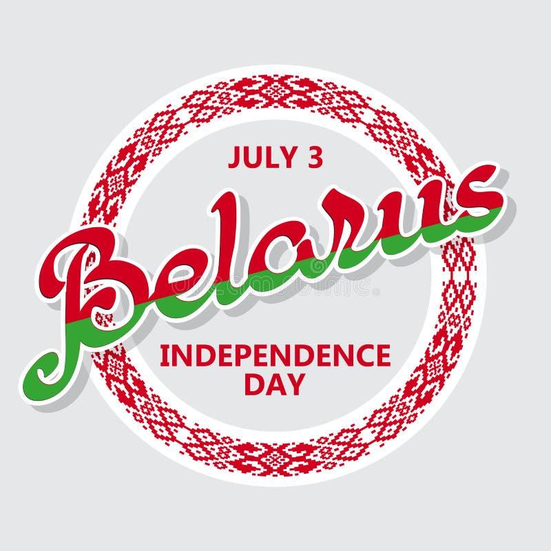 Λευκορωσική ετικέτα ημέρας της ανεξαρτησίας διάνυσμα Στρογγυλή σύνθεση πλαισίων διανυσματική απεικόνιση