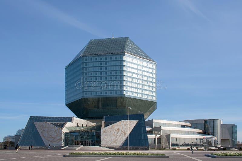 λευκορωσική μπροστινή εθνική όψη βιβλιοθηκών στοκ φωτογραφία