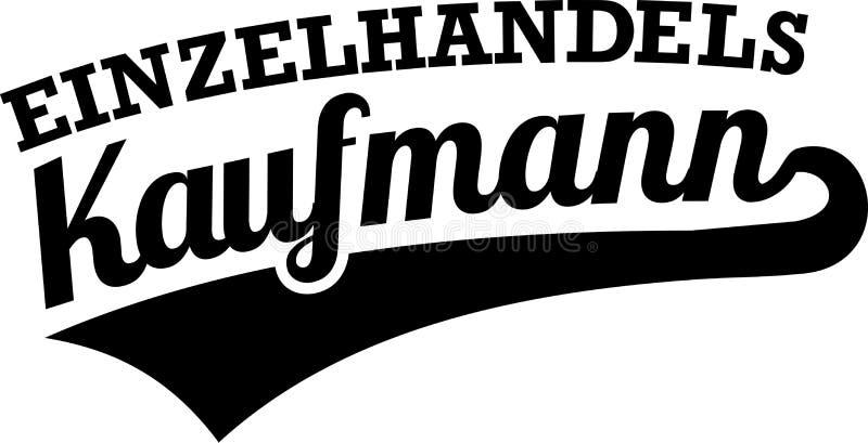 Λιανικός πωλητής τα αναδρομικά γερμανικά ελεύθερη απεικόνιση δικαιώματος