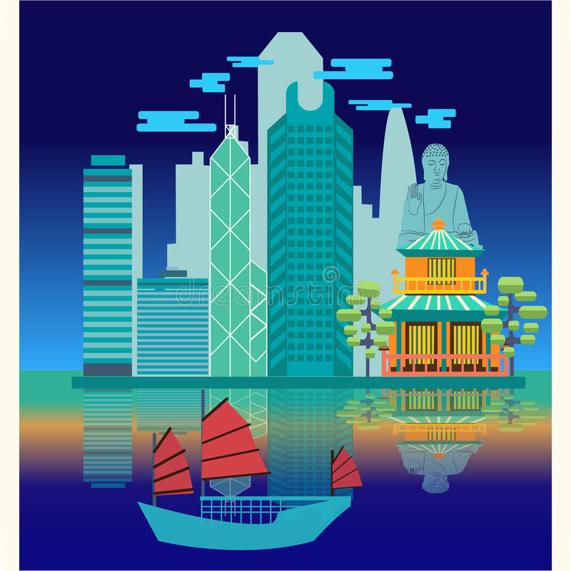 Λιμάνι οριζόντων ταξιδιού με τα παλιοπράγματα τουριστών απεικόνιση αποθεμάτων