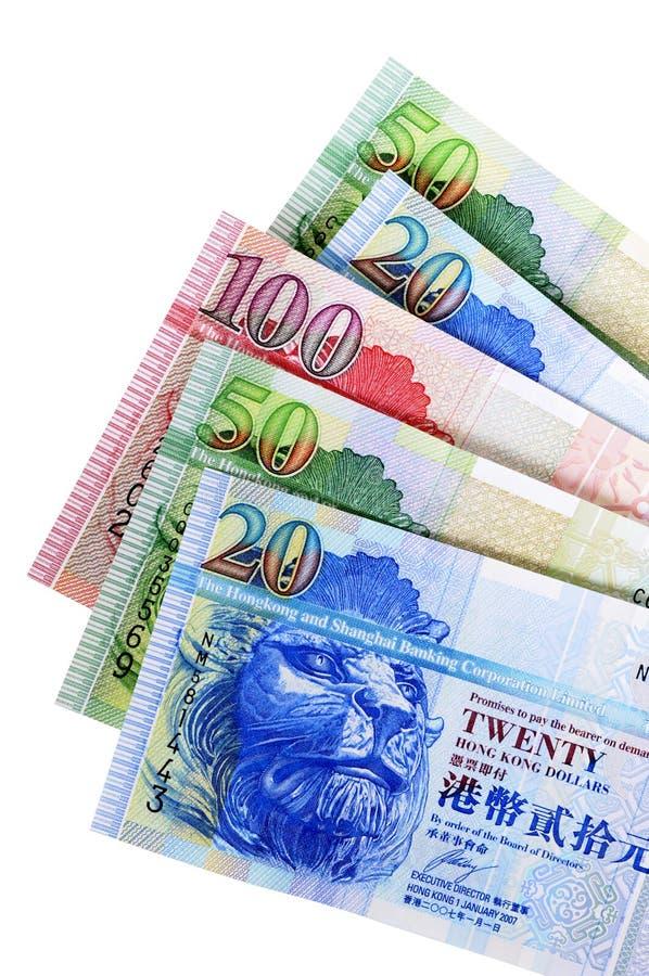 Λογαριασμοί νομίσματος χρημάτων δολαρίων Χονγκ Κονγκ που απομονώνονται στο άσπρο υπόβαθρο στοκ φωτογραφίες