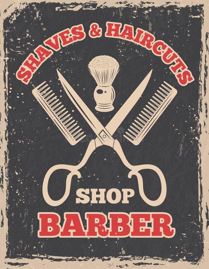 Λογότυπο αγορών στο αναδρομικό ύφος Αφίσα Barbershop ελεύθερη απεικόνιση δικαιώματος