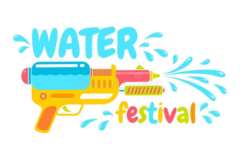 Λογότυπο για το φεστιβάλ νερού με το πυροβόλο όπλο ελεύθερη απεικόνιση δικαιώματος