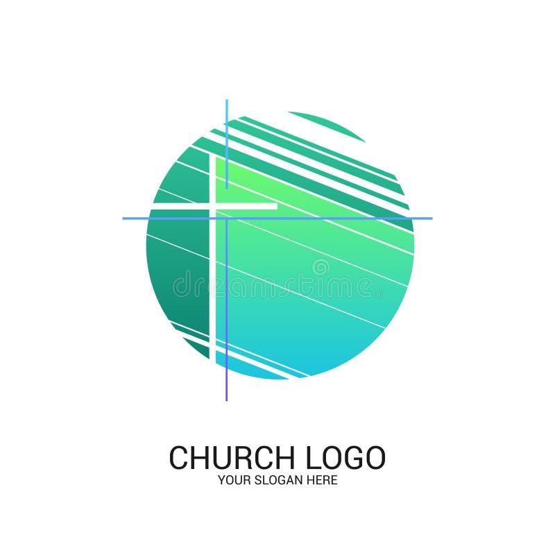Λογότυπο εκκλησιών και χριστιανικά σύμβολα Σταυρός του Savior Ιησούς Χριστός και των γεωμετρικών αφηρημένων συμβόλων απεικόνιση αποθεμάτων