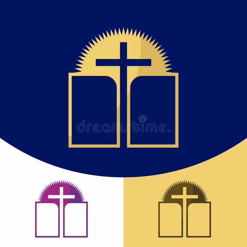 Λογότυπο εκκλησιών Χριστιανικά σύμβολα Ιερό Scripture, η Βίβλος, ο σταυρός του Ιησούς Χριστού και ο ήλιος διανυσματική απεικόνιση