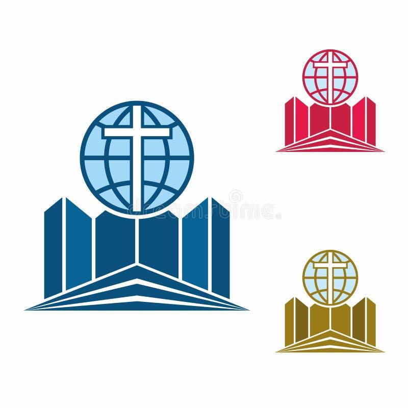 Λογότυπο εκκλησιών Χριστιανικά σύμβολα Μοντέρνος σταυρός του Ιησούς Χριστού, της σφαίρας και του γραφικού διανυσματικού στοιχείου διανυσματική απεικόνιση