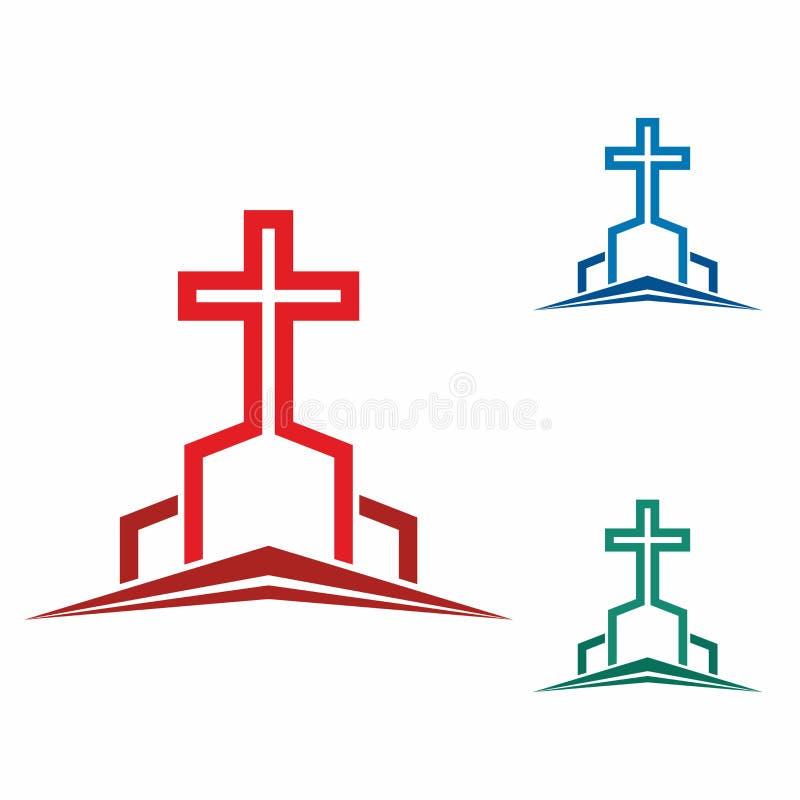 Λογότυπο εκκλησιών Χριστιανικά σύμβολα Μοντέρνος σταυρός του Ιησούς Χριστού μεταξύ των γραφικών διανυσματικών στοιχείων απεικόνιση αποθεμάτων