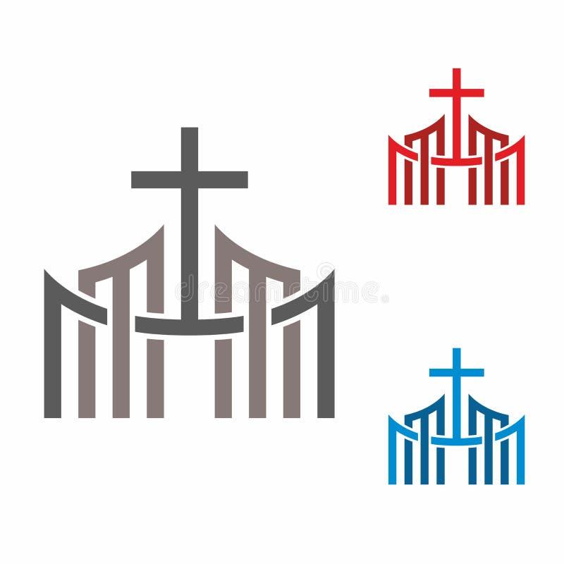Λογότυπο εκκλησιών Χριστιανικά σύμβολα Μοντέρνος σταυρός του Ιησούς Χριστού μεταξύ των γραφικών διανυσματικών στοιχείων ελεύθερη απεικόνιση δικαιώματος