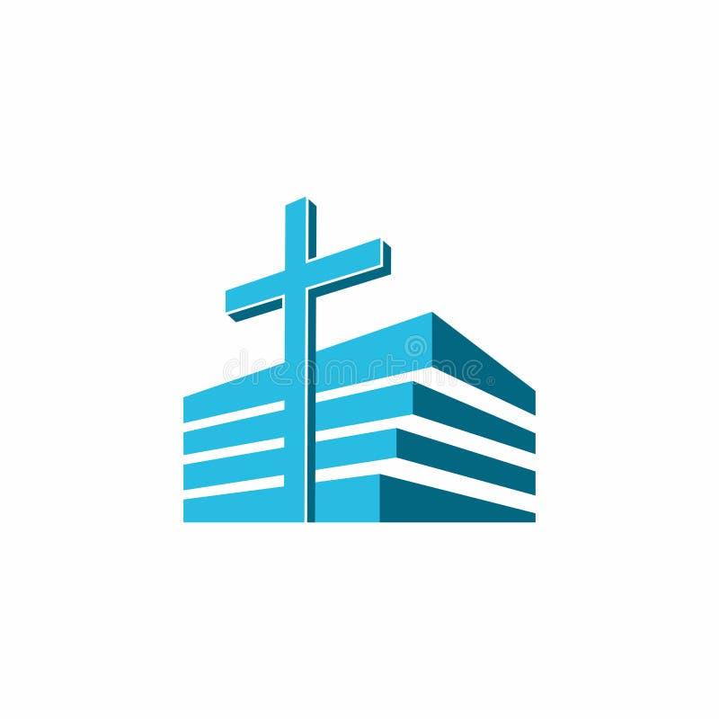 Λογότυπο εκκλησιών Χριστιανικά σύμβολα Σταυρός του Λόρδου και του Savior Ιησούς Χριστός, η οικοδόμηση της εκκλησίας απεικόνιση αποθεμάτων