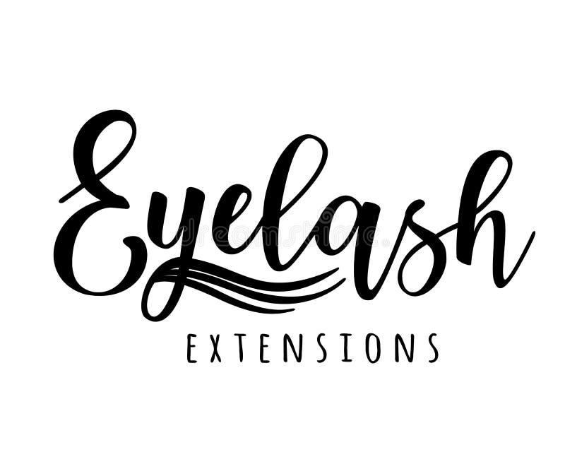 Λογότυπο επέκτασης Eyelash ελεύθερη απεικόνιση δικαιώματος