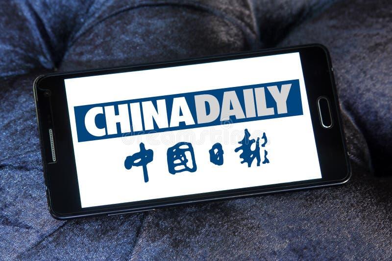 Λογότυπο εφημερίδων της China Daily στοκ φωτογραφία