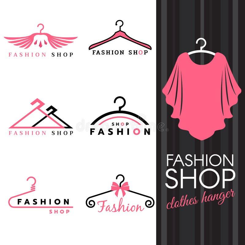 Λογότυπο καταστημάτων μόδας - γλυκό διανυσματικό καθορισμένο σχέδιο λογότυπων κρεμαστρών πουκάμισων και ενδυμάτων μεταλλικού θόρυ διανυσματική απεικόνιση