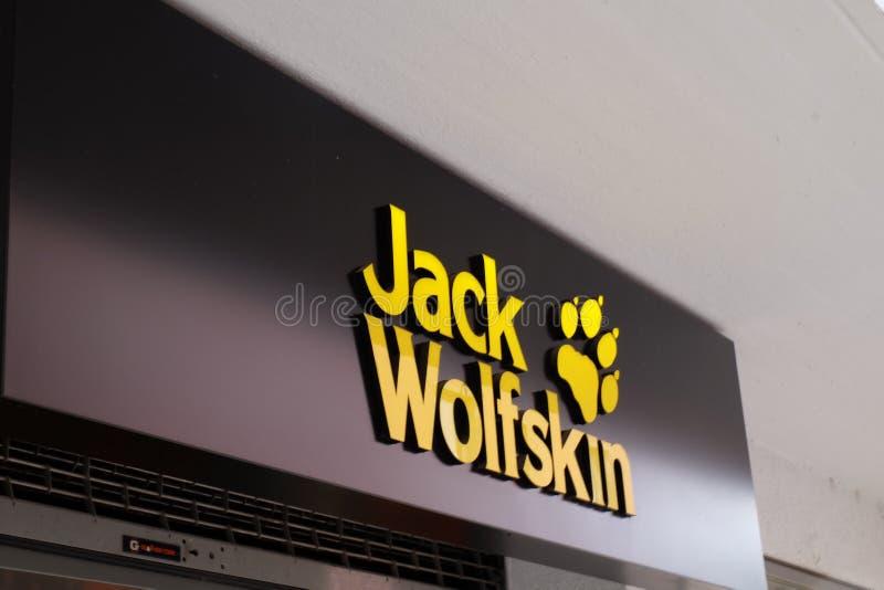 Λογότυπο καταστημάτων του Jack Wolfskin στη Φρανκφούρτη στοκ εικόνα με δικαίωμα ελεύθερης χρήσης