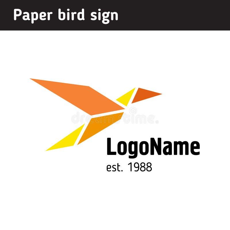 Λογότυπο προτύπων υπό μορφή πουλιών εγγράφου ελεύθερη απεικόνιση δικαιώματος