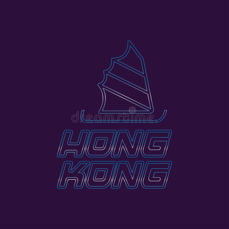Λογότυπο πόλεων Χονγκ Κονγκ στο ύφος γραμμών Σκιαγραφία του αρχαίου κινεζικού πλέοντας σκάφους Τυπογραφικό διανυσματικό σχέδιο γι διανυσματική απεικόνιση