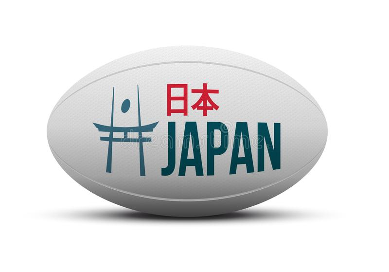 Λογότυπο ράγκμπι της Ιαπωνίας ελεύθερη απεικόνιση δικαιώματος